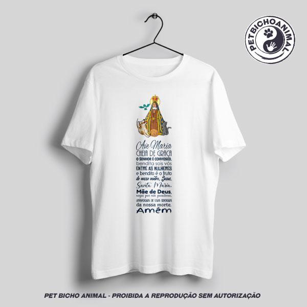 Camiseta - Nossa Senhora Aparecida – Padroeira do Brasil 2